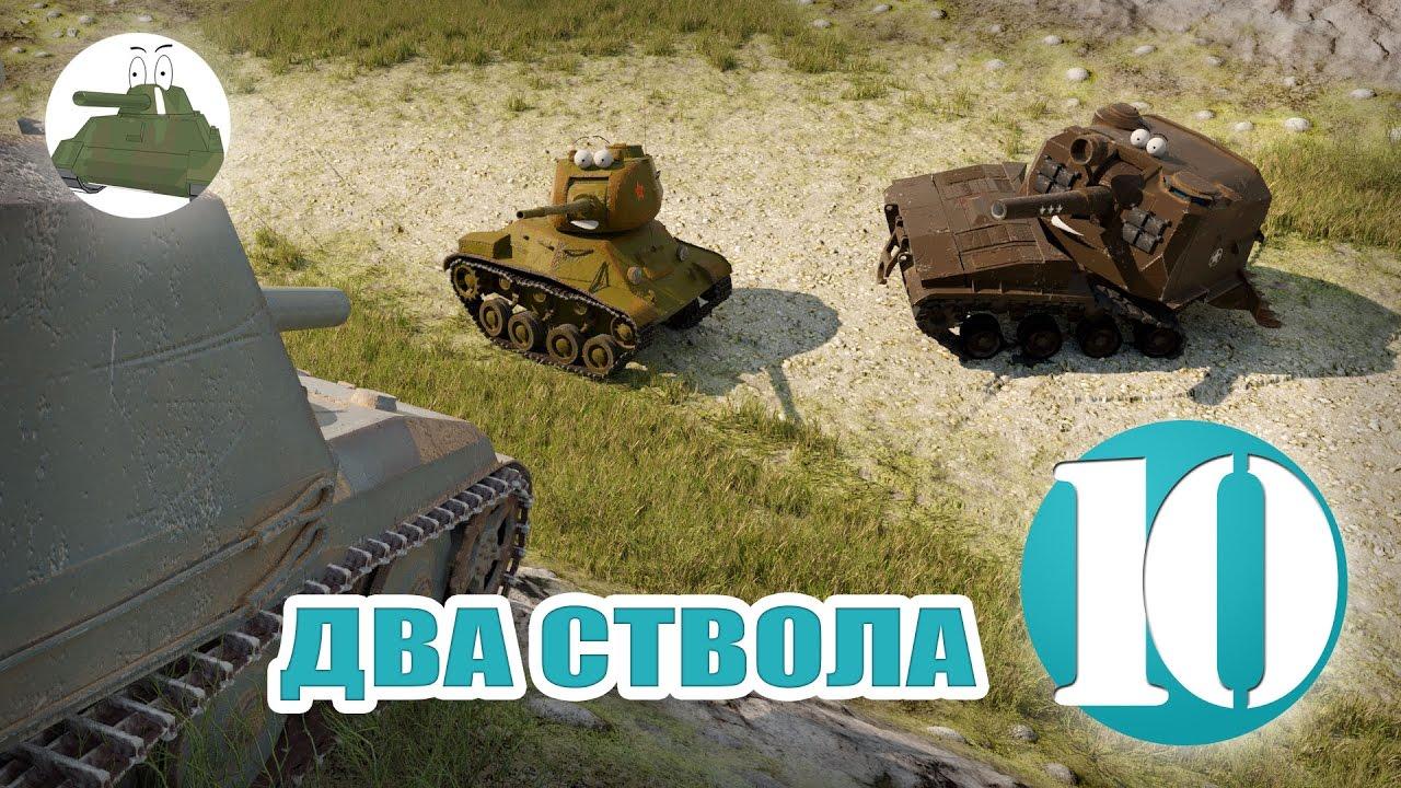 multprotanki.ru