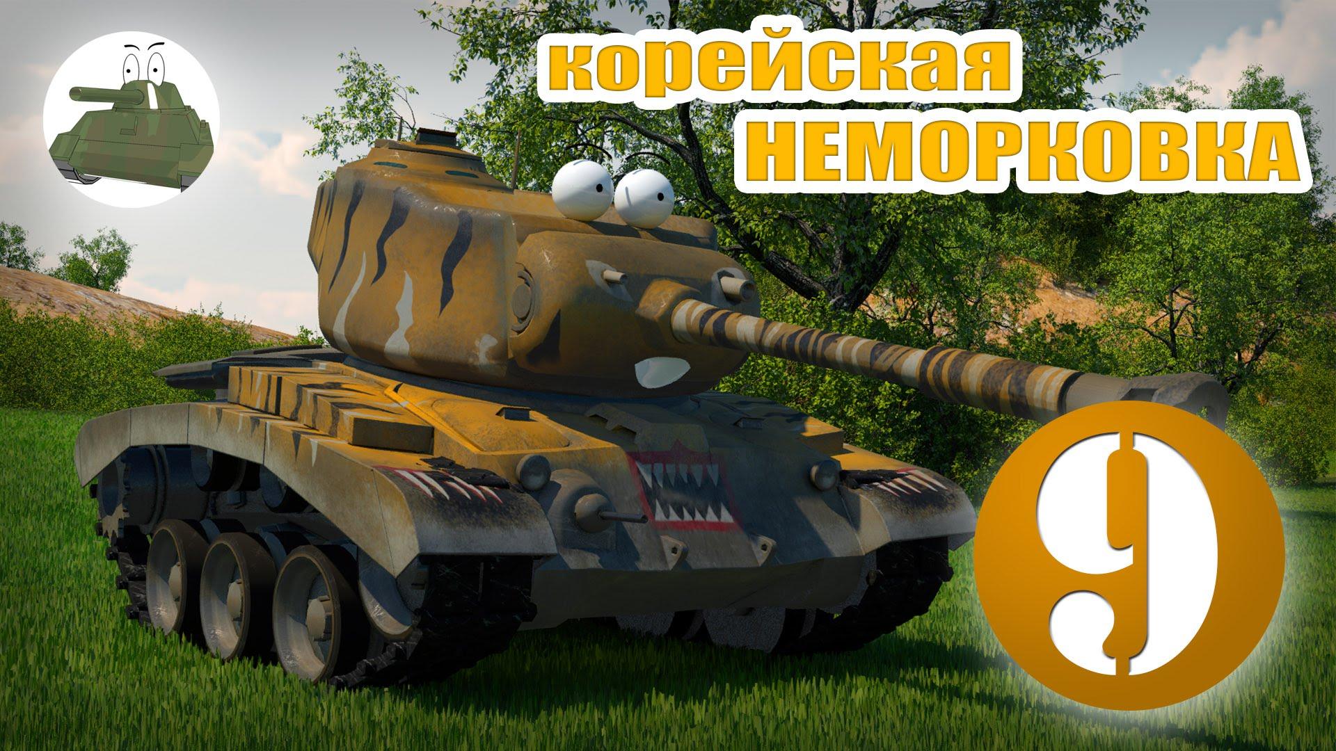 multprotanki.ru - version 2